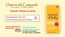 Cena per i 30 anni di Osterie d'Italia (Osteria del Campanile, 04/10/2019)