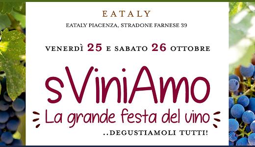SViniAmo a Eataly (Piacenza, 25-26/10/2019)