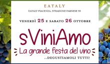 sViniAmo festival (Piacenza, 10/25-26/2019)